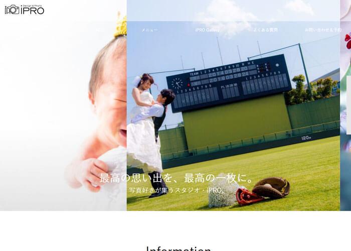 Design & Photo iPROのキャプチャ画像
