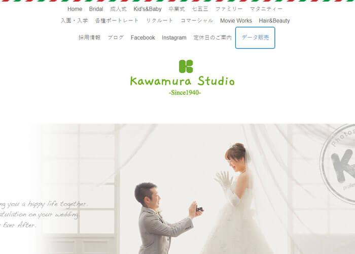 Kawamura Studio(川村スタジオ)のキャプチャ画像