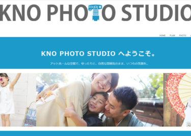 KNO PHOTO STUDIO