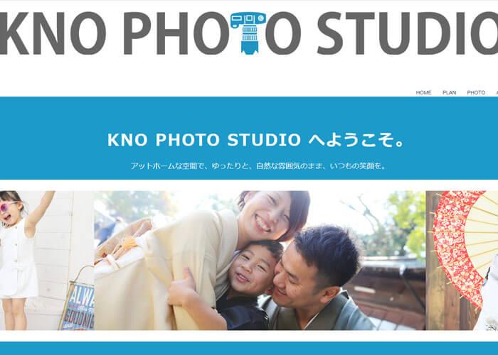 KNO PHOTO STUDIOのキャプチャ画像