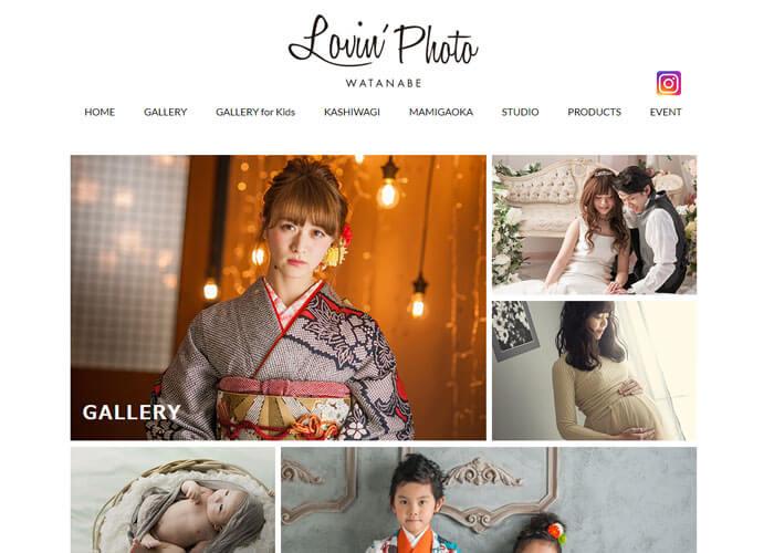 Lovin' Photo Watanabeのキャプチャ画像