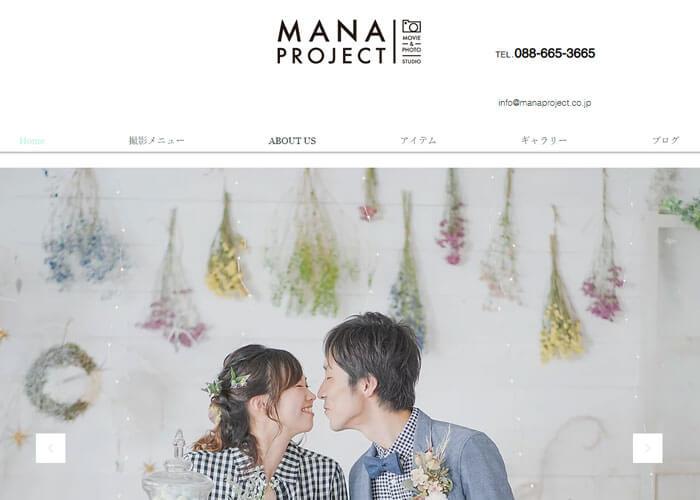マナプロジェクト フォトスタジオ キャプチャ画像