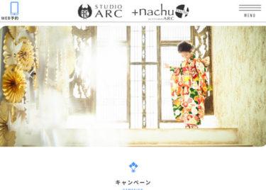 +nachu かわさきコーナン小田栄店