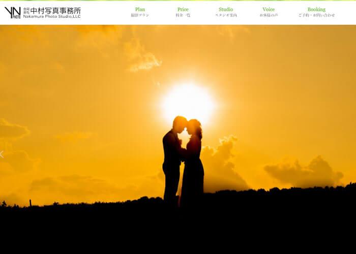 中村写真事務所のキャプチャ画像