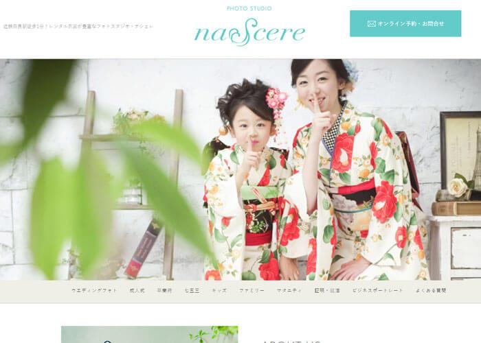 PHOTO STUDIO NASCERE(フォトスタジオナシェレ)のキャプチャ画像