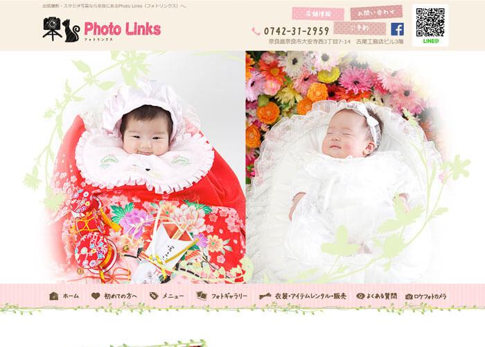 photo-links