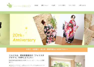 photo studio DECO
