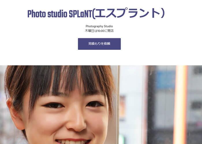 フォトスタジオ SPLaNT キャプチャ画像