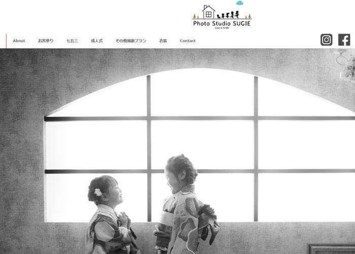 PhotoStudio SUGIEのキャプチャ画像