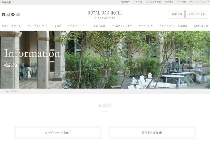 ロイヤルオークホテル写真室のキャプチャ画像
