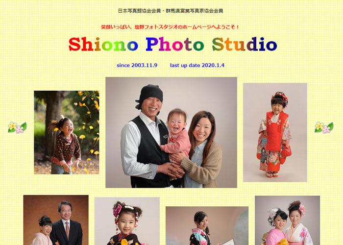 Shiono Photo Studio
