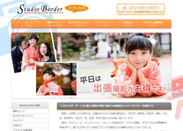 Studio Border