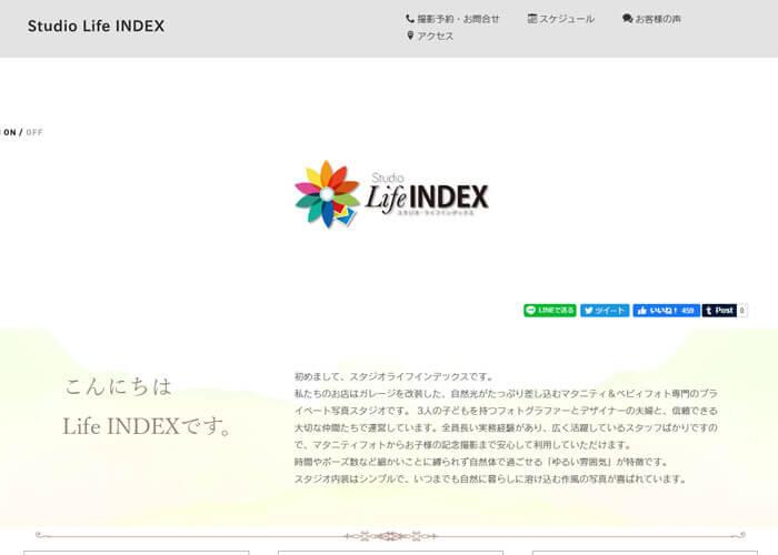 Studio Life INDEX キャプチャ画像
