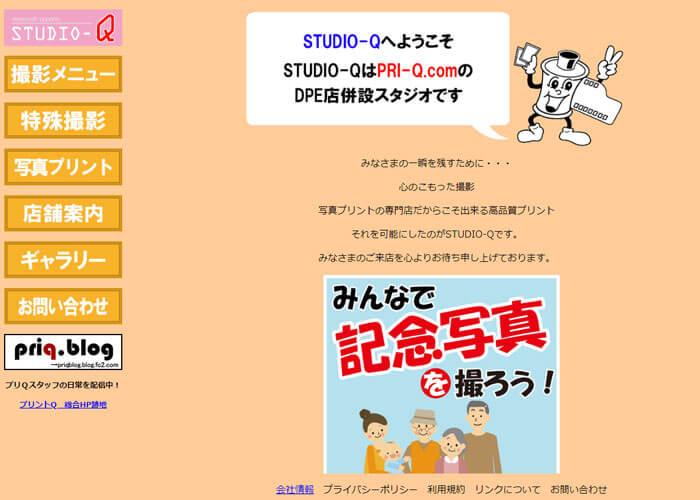STUDIO-Q のキャプチャ画像