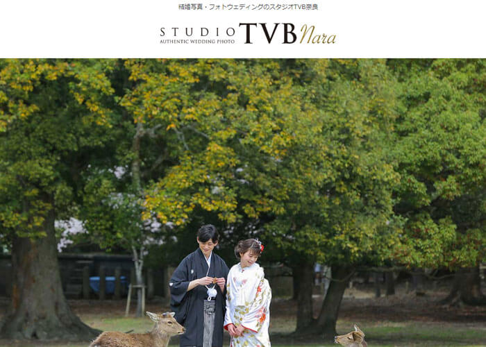 STUDIO TVB 奈良 キャプチャ画像
