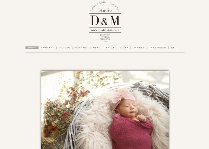 Studio D&Mキャプチャ画像