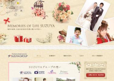 SUZUYA写真館
