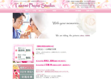 Takemi Photo Studio