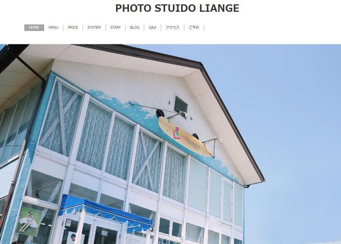 PHOTO STUDIO LIANGE(リアンジュ)のキャプチャ画像