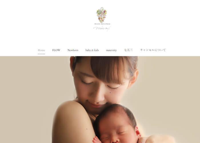 Private Photo Studio minmi.キャプチャ画像