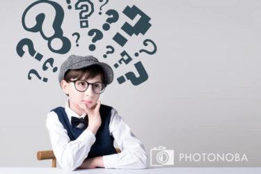 考える男の子 イメージ