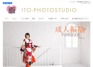 ITO-PHOTO STUDIO(イトウフォトスタジオ)