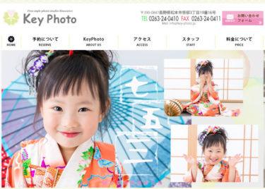 key photo