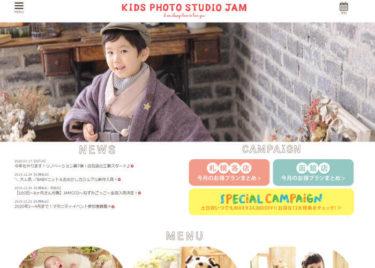 kids photo studio JAM(スタジオジャム)函館店