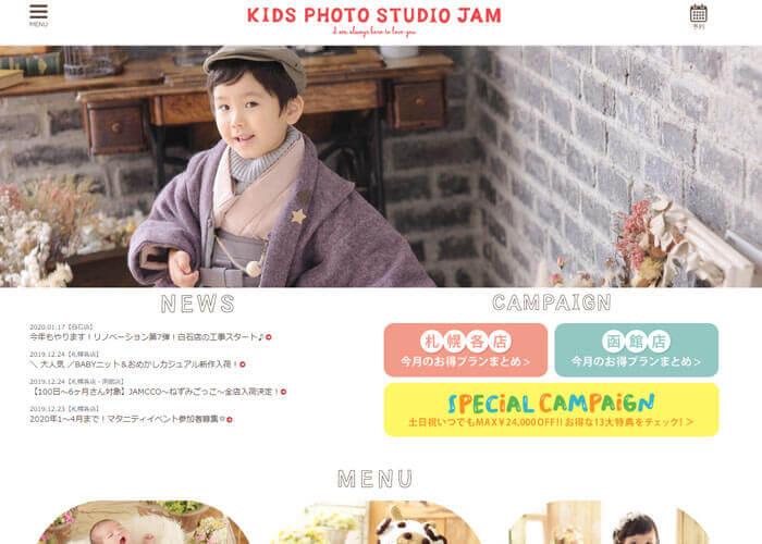 kids photo studio JAM(スタジオジャム)のキャプチャ画像