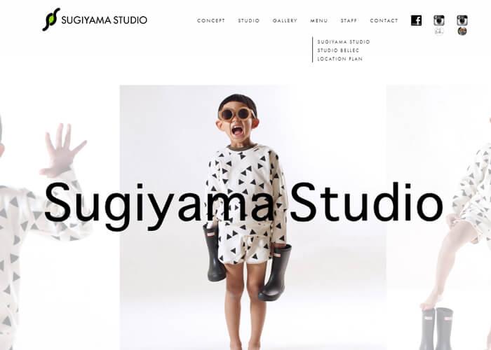 杉山スタジオのキャプチャ画像