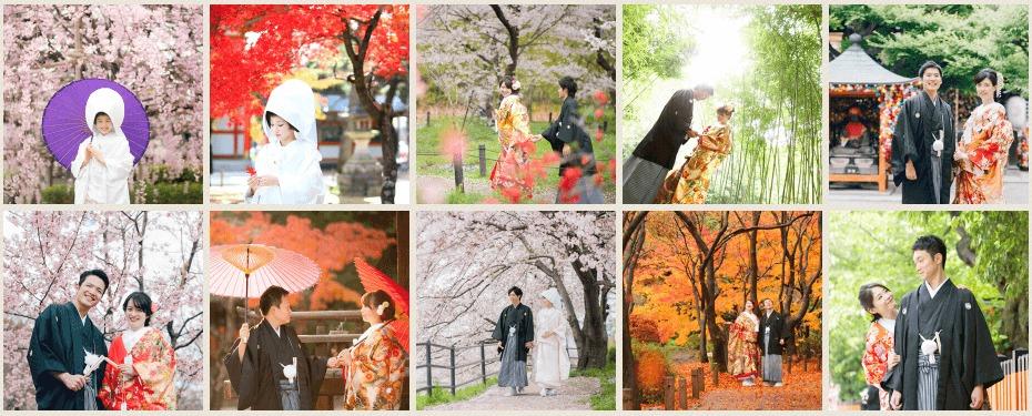 京都好日 フォトギャラリー