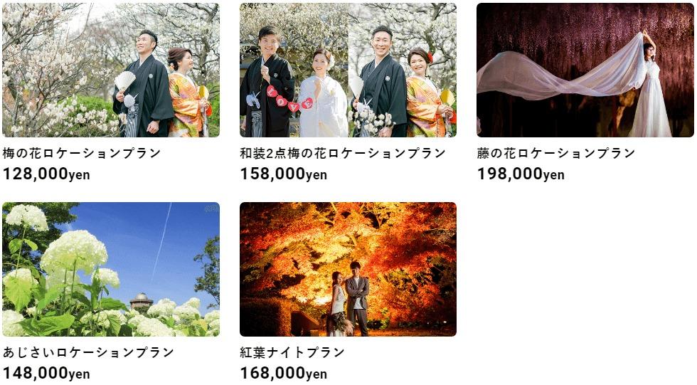 スタジオゼロ神戸 シーズンプラン
