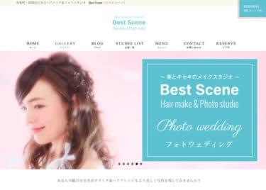 Best Scene(ベストシーン)有楽町店