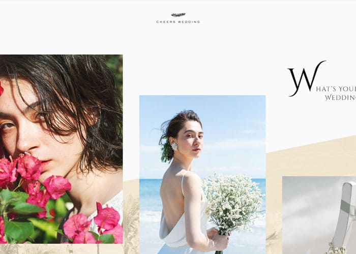 CHEERS WEDDING(チアーズウェディング)のキャプチャ画像