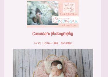 Cocomaru photography(ココマルフォトグラフィ)