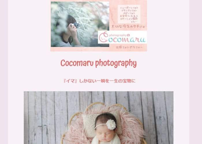 Cocomaru photographyのキャプチャ画像
