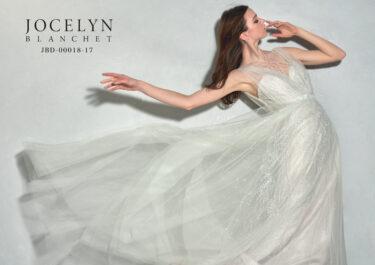 Fairy Bridal 豊田店
