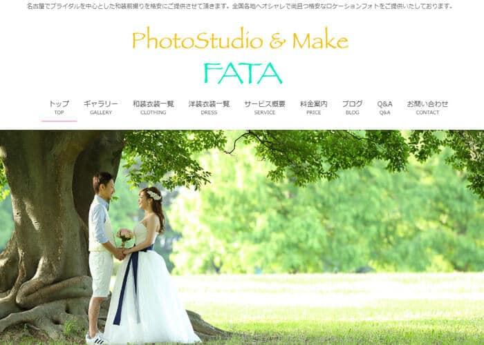 FATA(ファータ)のキャプチャ画像