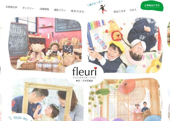 fleuri(フォトスタジオ・フルリ)のキャプチャ画像