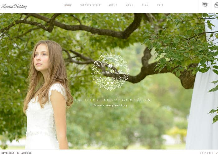 Foresta Wedding(フォレスタウェディング)のキャプチャ画像