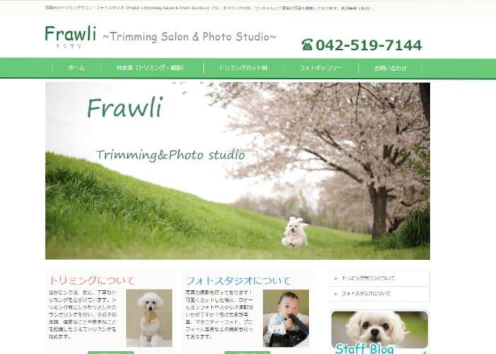 Frawli(フラウリ)のキャプチャ画像