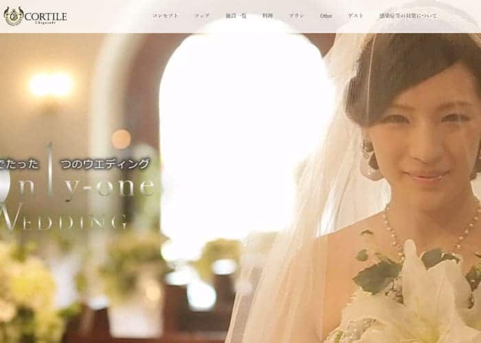 CORTILE Chigasaki(コルティーレ茅ヶ崎)のキャプチャ画像