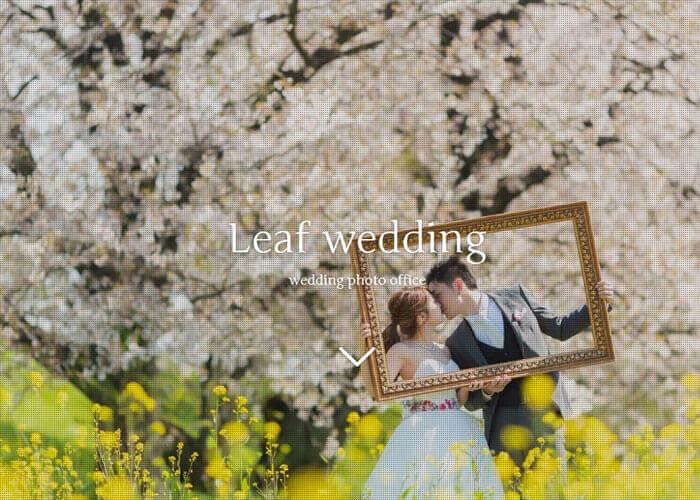Leaf wedding(リーフウェディング)のキャプチャ画像