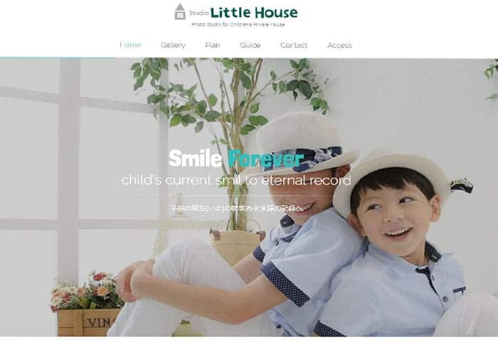 Studio Little House(スタジオリトルハウス)のキャプチャ画像