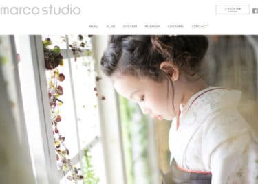 marco studio(マルコスタジオ)