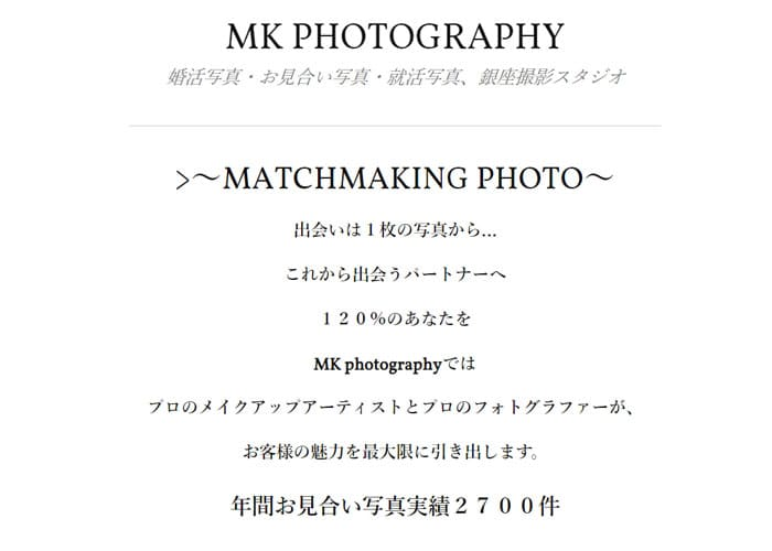 MK PHOTOGRAPHYのキャプチャ画像