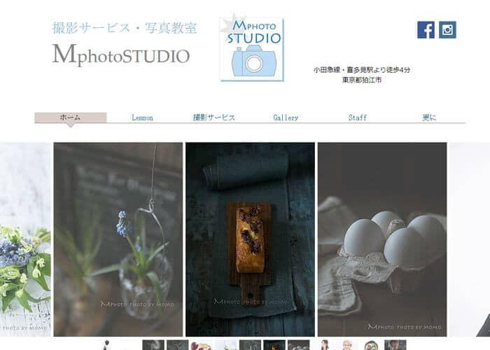 MphotoSTUDIO