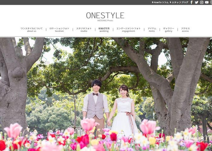 ONESTYLEのキャプチャ画像