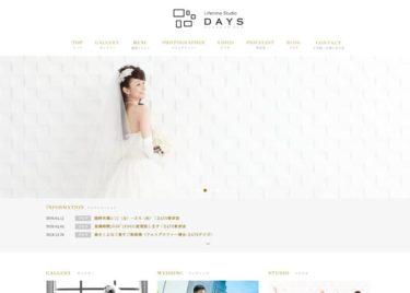 Lifetime Studio DAYS パレスホテル立川店