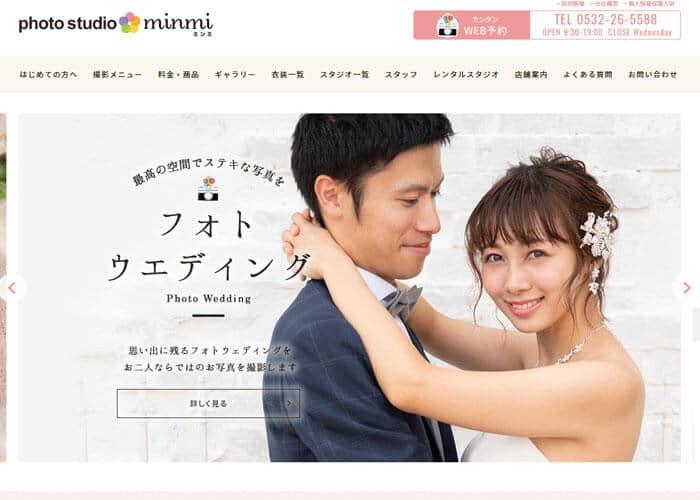 Photo studio MINMI(フォトスタジオ ミンミ)のキャプチャ画像